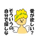 天地創造の神々☆日常普通に使えるパターン(個別スタンプ:9)
