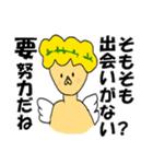 天地創造の神々☆日常普通に使えるパターン(個別スタンプ:11)