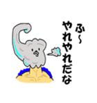 天地創造の神々☆日常普通に使えるパターン(個別スタンプ:12)