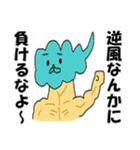 天地創造の神々☆日常普通に使えるパターン(個別スタンプ:14)