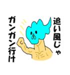 天地創造の神々☆日常普通に使えるパターン(個別スタンプ:15)
