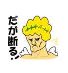 天地創造の神々☆日常普通に使えるパターン(個別スタンプ:28)