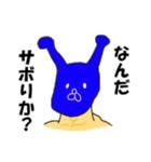 天地創造の神々☆日常普通に使えるパターン(個別スタンプ:29)