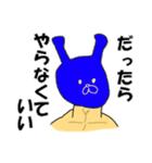 天地創造の神々☆日常普通に使えるパターン(個別スタンプ:30)