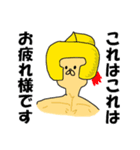 天地創造の神々☆日常普通に使えるパターン(個別スタンプ:34)