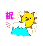 天地創造の神々☆日常普通に使えるパターン(個別スタンプ:36)