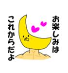 天地創造の神々☆日常普通に使えるパターン(個別スタンプ:39)