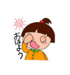 あきたっこ 2(個別スタンプ:01)