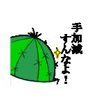 じゆうさ markⅡ(個別スタンプ:01)