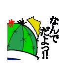 じゆうさ markⅡ(個別スタンプ:07)