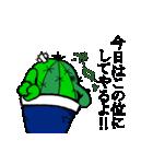 じゆうさ markⅡ(個別スタンプ:14)