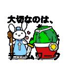 じゆうさ markⅡ(個別スタンプ:15)