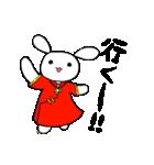じゆうさ markⅡ(個別スタンプ:17)