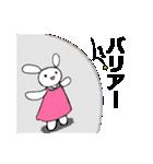 じゆうさ markⅡ(個別スタンプ:22)