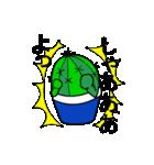 じゆうさ markⅡ(個別スタンプ:28)