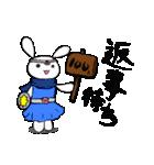 じゆうさ markⅡ(個別スタンプ:32)