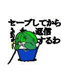 じゆうさ markⅡ(個別スタンプ:33)