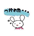 じゆうさ markⅡ(個別スタンプ:34)