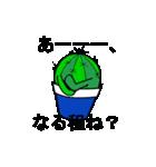 じゆうさ markⅡ(個別スタンプ:35)