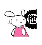 じゆうさ markⅡ(個別スタンプ:36)