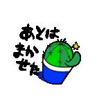 じゆうさ markⅡ(個別スタンプ:37)