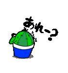 じゆうさ markⅡ(個別スタンプ:39)