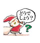 鈴と雀とクリスマス(個別スタンプ:03)