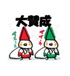 鈴と雀とクリスマス(個別スタンプ:05)