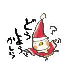 鈴と雀とクリスマス(個別スタンプ:06)