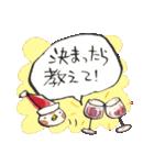 鈴と雀とクリスマス(個別スタンプ:09)