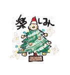 鈴と雀とクリスマス(個別スタンプ:10)
