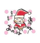 鈴と雀とクリスマス(個別スタンプ:11)
