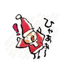 鈴と雀とクリスマス(個別スタンプ:12)