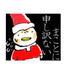 鈴と雀とクリスマス(個別スタンプ:15)
