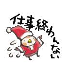 鈴と雀とクリスマス(個別スタンプ:16)