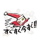 鈴と雀とクリスマス(個別スタンプ:18)