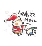 鈴と雀とクリスマス(個別スタンプ:19)