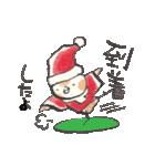 鈴と雀とクリスマス(個別スタンプ:23)