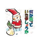 鈴と雀とクリスマス(個別スタンプ:24)