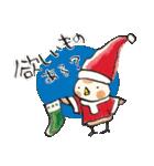 鈴と雀とクリスマス(個別スタンプ:25)