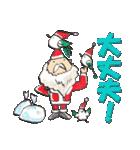 鈴と雀とクリスマス(個別スタンプ:26)