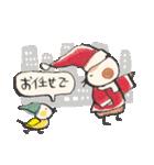 鈴と雀とクリスマス(個別スタンプ:28)