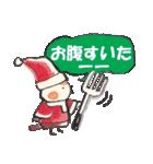 鈴と雀とクリスマス(個別スタンプ:30)