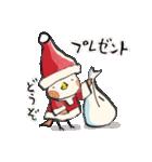 鈴と雀とクリスマス(個別スタンプ:33)