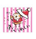 鈴と雀とクリスマス(個別スタンプ:34)