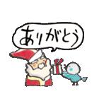 鈴と雀とクリスマス(個別スタンプ:36)