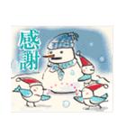鈴と雀とクリスマス(個別スタンプ:37)