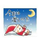 鈴と雀とクリスマス(個別スタンプ:38)