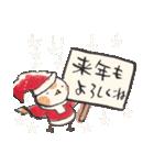 鈴と雀とクリスマス(個別スタンプ:40)