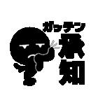 ブラックマン2。(個別スタンプ:01)